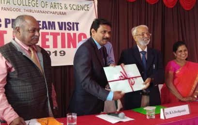 Dr.P.Nazeer, Principal receives NAAC Peer teams Report from                    Dr.R.S. Deshpande