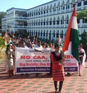 Mannaniya College faternity protested against the CAA-NRC on 06.01.2020